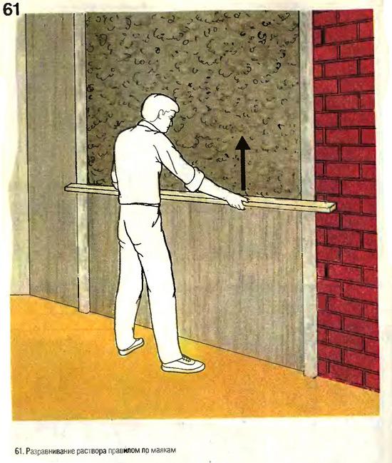 Следующим этапом делаем стену ровной и гладкой.  Для этого когда наша стена подсохла (желательно не...