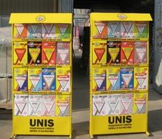 UNIS. Продукция