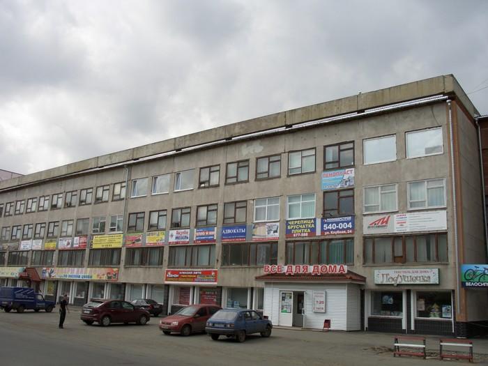 http://www.izhstroy.ru/base/foto/1316603885.jpg