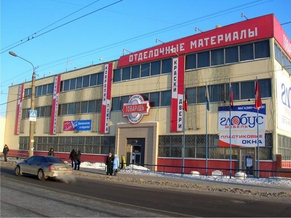 Торговый дом строительные материалы Ижевск строительные материалы учебник.шейкин