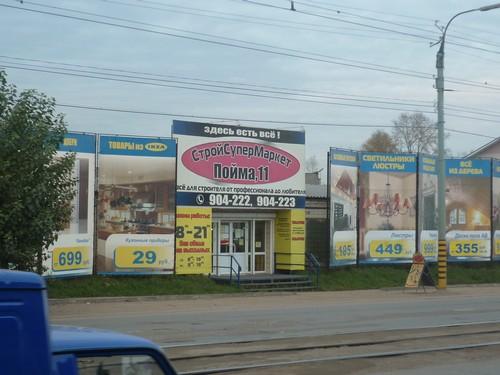 http://www.izhstroy.ru/base/foto/1319126362.jpg