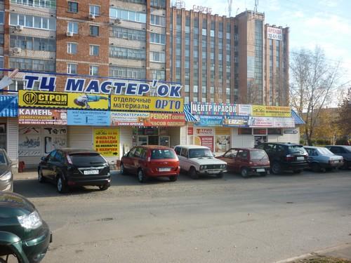 http://www.izhstroy.ru/base/foto/1319128198.jpg