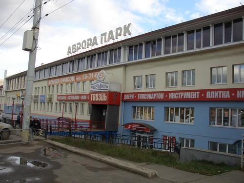 http://www.izhstroy.ru/base/foto/1340706583.jpg