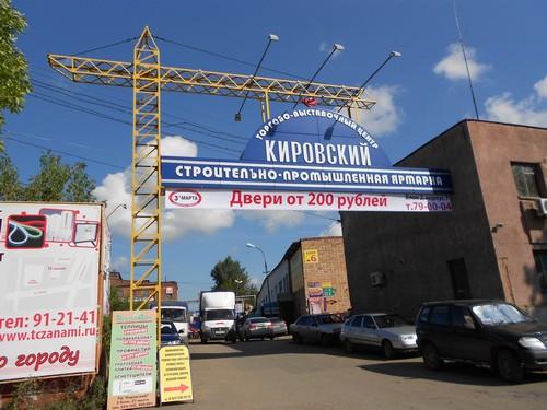 http://www.izhstroy.ru/base/foto/1350990500.jpg