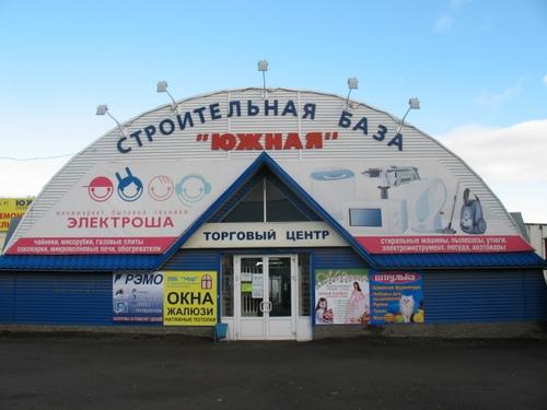 http://www.izhstroy.ru/base/foto/1352907082.jpg