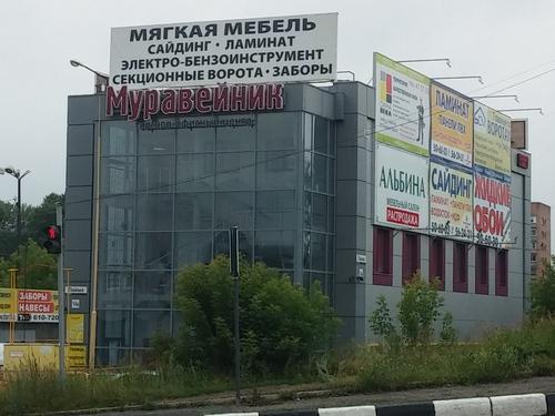 Магазин строительные материалы в великом Ижевск двери ас - строительная компания в Ижевске