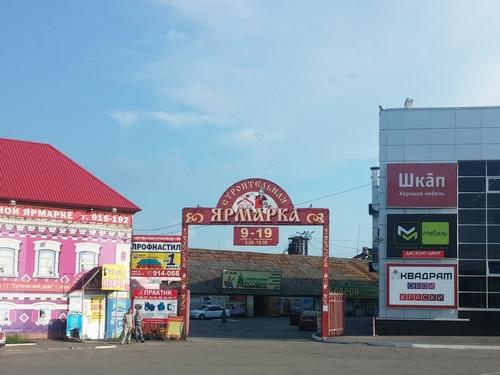 Цены и ассортимент на строительные материалы, город Ижевск ланега-строй строительная компания